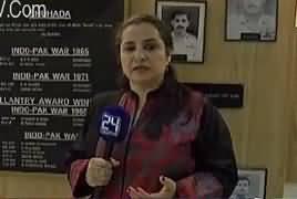 Nasim Zehra @ 8 (Pakistan Air Force) - 1st September 2017