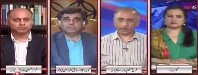 Nasim Zehra @ 8 (Pakistan Ka Muashi Bohran) - 1st September 2018