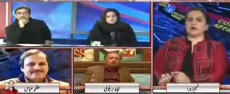 Nasim Zehra @ 8 (Pakistan Ki Maashi Halat) - 5th January 2019