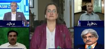 Nasim Zehra @ 8 (Pakistan's Economy) - 15th June 2020