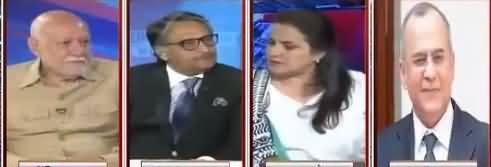 Nasim Zehra @ 8 (Pakistan's Policy on Kashmir & India) - 22nd September 2018