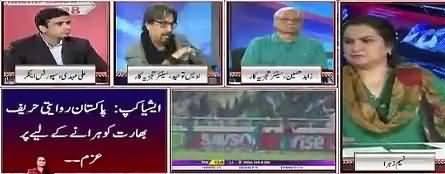 Nasim Zehra @ 8 (Pakistan Vs India Match) - 23rd September 2018