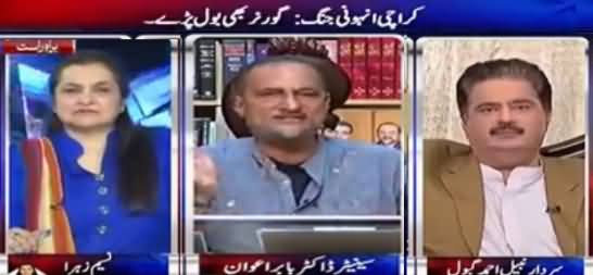 Nasim Zehra @ 8 (Panama Leaks, PTI on Front Foot) - 21st October 2016