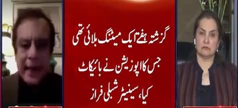 Nasim Zehra @ 8 (PDM Lahore Jalsa) - 7th December 2020