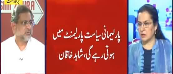 Nasim Zehra @ 8 (PDM, PMLN Politics, Jahangir Tareen) - 31ts May 2021
