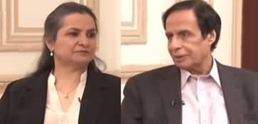 Nasim Zehra @ 8 (Pervez Elahi Exclusive Interview) - 3rd February 2020
