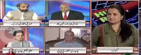 Nasim Zehra @ 8 (Pervez Musharraf Ki Wapsi) - 16th March 2018