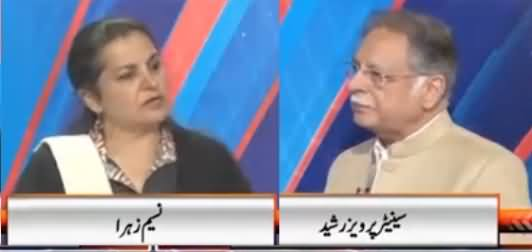 Nasim Zehra @ 8 (Pervez Rasheed Exclusive Interview) - 14th January 2018