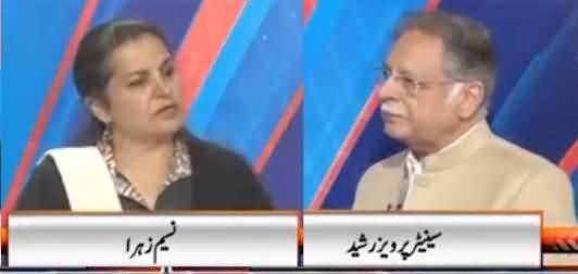 Nasim Zehra @ 8 (Pervez Rasheed Exclusive Interview) - 14th January 2018
