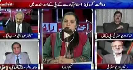 Nasim Zehra @ 8 (Peshawar Mein Dehshatgardi) - 1st December 2017