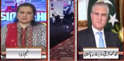 Nasim Zehra @ 8 (PM Imran Khan's US Visit) - 21st July 2019
