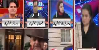 Nasim Zehra @ 8 (PMLN Changed Its Narrative?) - 11th January 2020