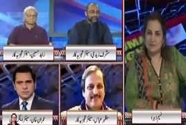 Nasim Zehra @ 8 (PPP Ki Ajeeb Chaal) – 19th August 2018