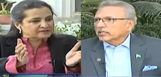 Nasim Zehra @ 8 (President Arif Alvi Exclusive Interview) - 2nd April 2020