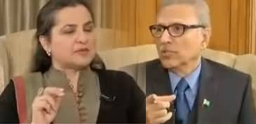 Nasim Zehra @ 8 (President of Pakistan Arif Alvi Interview) - 10th February 2019