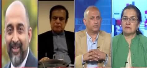 Nasim Zehra @ 8 (PTI Govt Performance, PDM) - 23rd December 2020