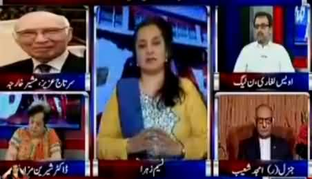 Nasim Zehra @ 8 (Qatar Issue & Pakistan) – 11th June 2017