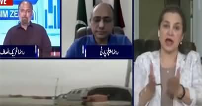 Nasim Zehra @ 8 (Rain And More Rain In Karachi) - 25th August 2020