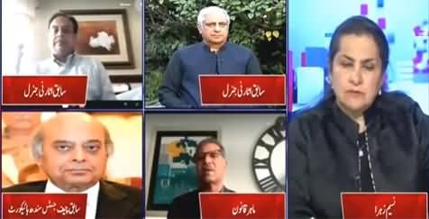 Nasim Zehra @ 8 (Senate Election Should Be Free & Fair) - 1st March 2021