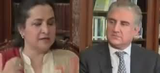 Nasim Zehra @ 8 (Shah Mehmood Qureshi Exclusive Interview) - 1st March 2019