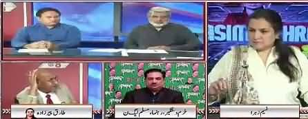 Nasim Zehra @ 8 (Shahbaz Sharif Ki Giraftari Ka Siasi Asar) - 5th October 2018