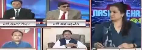 Nasim Zehra @ 8 (Shahbaz Sharif Ki Griftari) - 6th October 2018