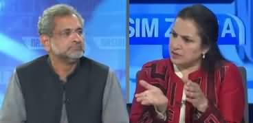 Nasim Zehra @ 8 (Shahid Khaqan Abbasi Exclusive) - 10th March 2020