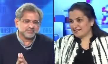 Nasim Zehra @ 8 (Shahid Khaqan Abbasi Exclusive Interview) - 18th January 2021