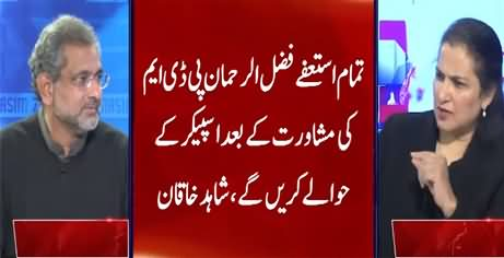Nasim Zehra @ 8 (Shahid Khaqan Abbasi Interview) - 9th December 2020