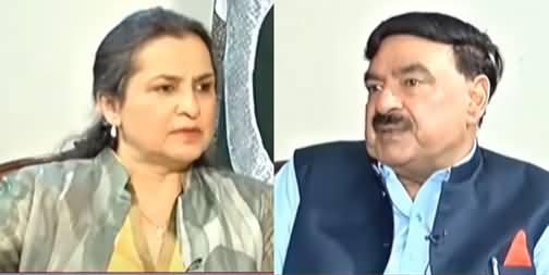 Nasim Zehra @ 8 (Sheikh Rasheed Exclusive Interview) - 19th May 2021