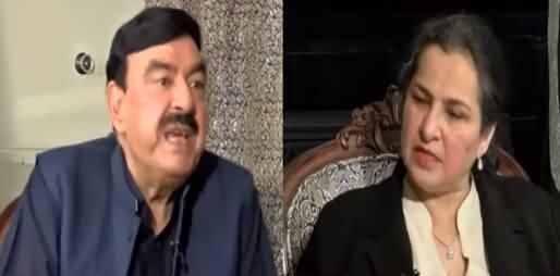 Nasim Zehra @ 8 (Sheikh Rasheed Exclusive Interview) - 22nd March 2021
