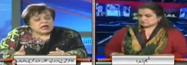 Nasim Zehra @ 8 (Shireen Mazari Exclusive Interview) - 10th August 2018