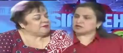 Nasim Zehra @ 8 (Shireen Mazari Exclusive Interview) - 2nd December 2018