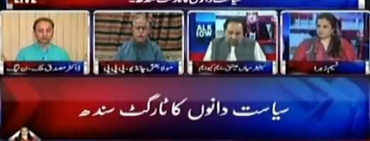 Nasim Zehra @ 8 (Siasatdano Ka Target Sindh) - 26th August 2017