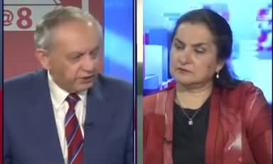 Nasim Zehra @ 8 (Silk Road Special With Commerce Minister Razzaq Dawood) - 13th July 2021