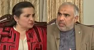 Nasim Zehra @ 8 (Speaker NA Asad Qaiser Exclusive) - 10th February 2020