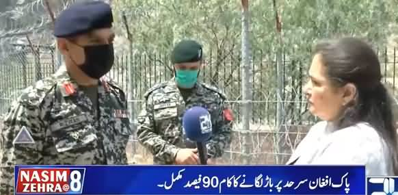 Nasim Zehra @ 8 (Special Program From Pak Afghan Order) - 27th July 2021