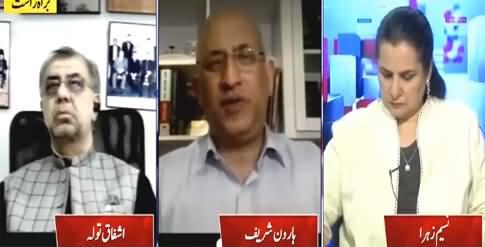 Nasim Zehra @ 8 (Special Show on Budget 2021-22) - 11th June 2021