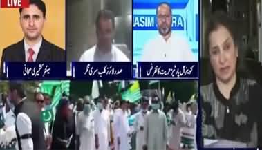 Nasim Zehra @ 8 (Special Show on Kashmir) - 5th August 2020