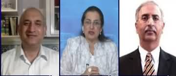 Nasim Zehra @ 8 (Steel Mills Privatization) - 4th June 2020