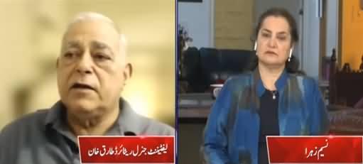Nasim Zehra @ 8 (Taliban Regime & Future Of Afghanistan) - 23rd August 2021