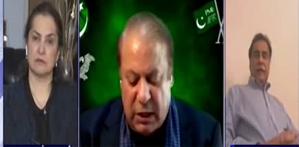 Nasim Zehra @ 8 (Terrorism in Peshawar, PDM Movement) - 27th October 2020