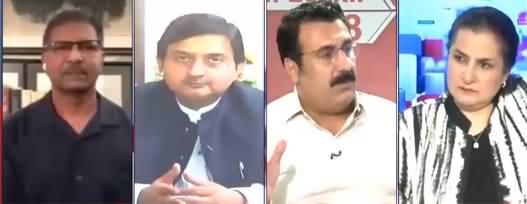Nasim Zehra @ 8 (UK Court Order About Shahbaz Sharif Case) - 28th September 2021
