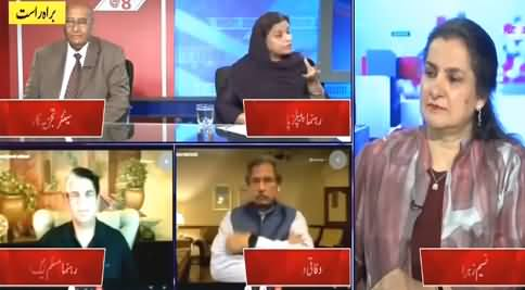 Nasim Zehra @ 8 (Verbal Shelling B/W Bilawal & Shah Mehmood) - 30th June 2021