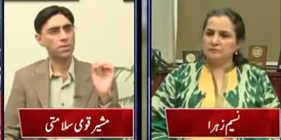 Nasim Zehra @ 8 (What is Pakistan's Current Thinking On The Afghan Situation) - 14th July 2021