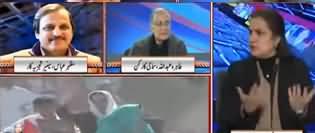 Nasim Zehra @ 8 (When Will Benazir Bhutto Get Justice) - 27th December 2019