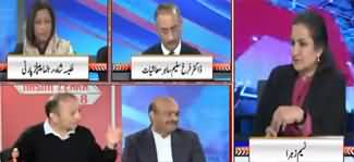 Nasim Zehra @ 8 (Who Is Responsible For Wheat Crisis?) - 4th February 2020