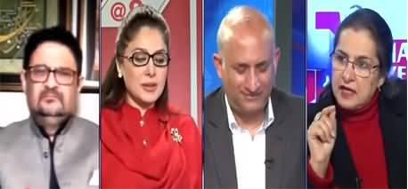 Nasim Zehra @ 8 (Who Is Responsible Of New Petrol Crisis?) - 16th December 2020