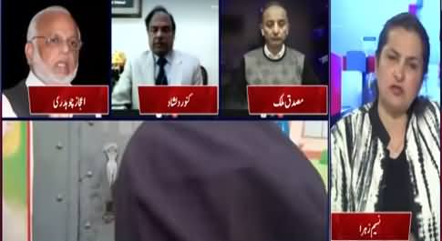 Nasim Zehra @ 8 (Who Will Win Daska By-Election) - 22nd February 2021