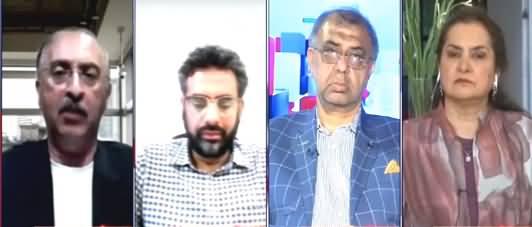 Nasim Zehra @ 8 (Why Dollar Price Getting High In Short Time) - 15th September 2021